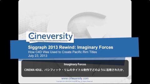 ImaginaryForces_SIG2013_PacRim.jpg