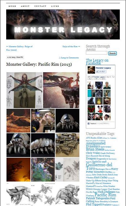 MonsterGallery_PacificRimKaiji.jpg