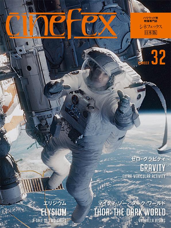 No32_cover.jpg