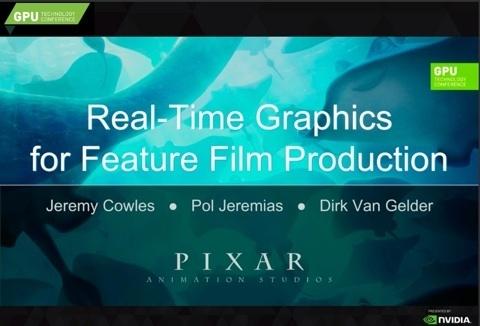 Pixar_GTC2016_01_s.jpg
