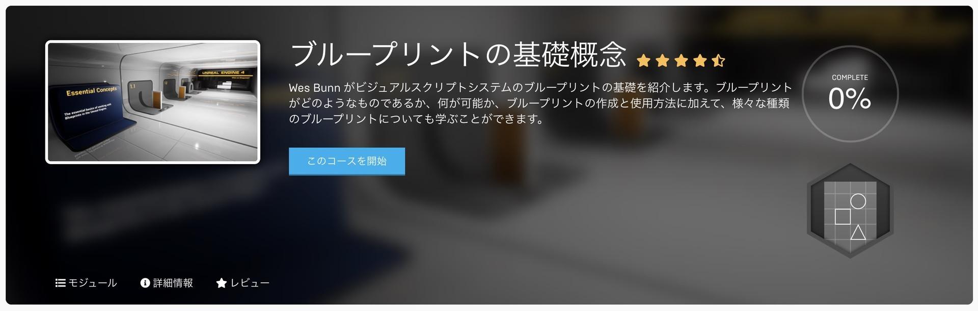 Google ChromeScreenSnapz002.jpg