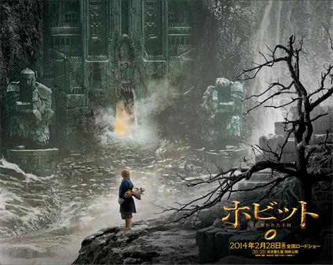 Hobbit2_official_site.jpg